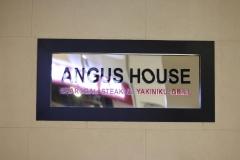 Angus House Signage